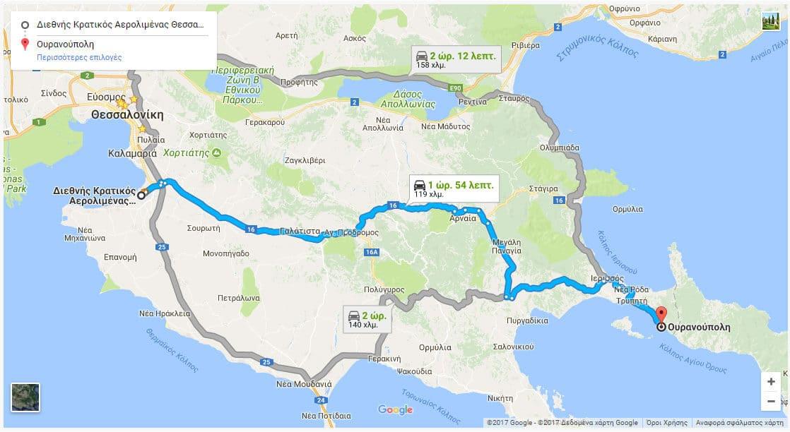 Θεσσαλονίκη Ουρανούπολη Διαδρομή