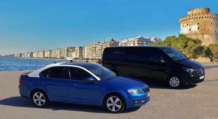 Taxi Thessaloniki Airport