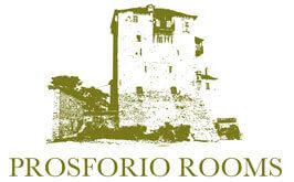 Prosforio Rooms Ouranoupoli