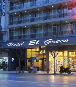 hotel-elgreco-thessaloniki-outside