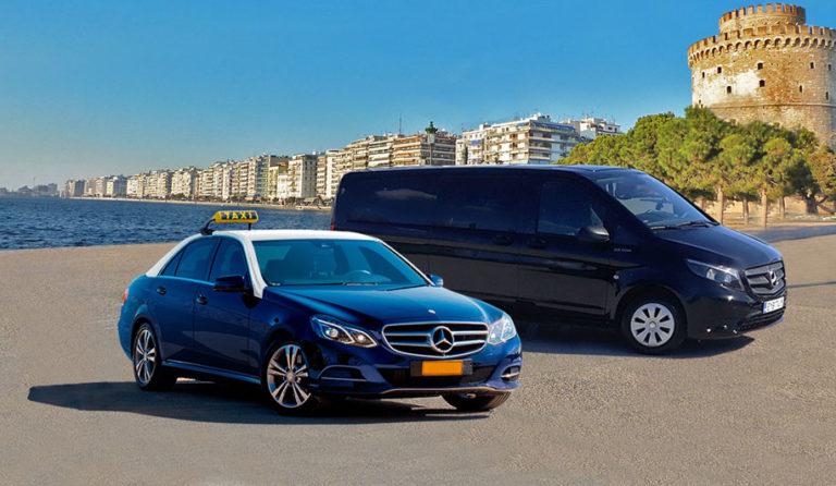 Thessaloniki Airport Taxi Transfers
