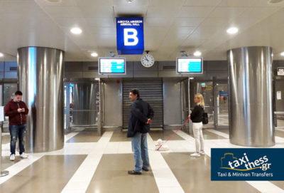 taxi-thessaloniki-halkidiki-hall-b-thessaloniki-airport